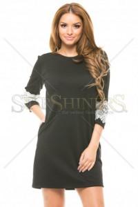 Rochie StarShinerS Spellbound Short Black
